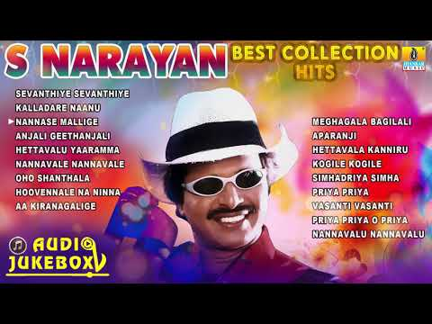 S.Narayan Best Collection Hits | Super Selected Songs | Jhankar Music