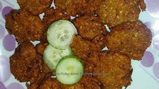 Daler Bora recipe (ডালের বড়া/পিয়াজু) - How to Cook Musur Daler Bora/Piaju   Munny's Kitchen