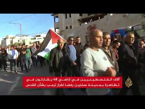 فلسطينيو 48 يتظاهرون في سخنين انتصارًا للقدس  - نشر قبل 15 ساعة