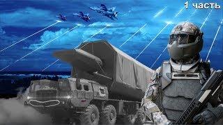 """Download """"В это мало кто верил"""". Что с армией России? Предупреждение Путина. 1 часть. Mp3 and Videos"""