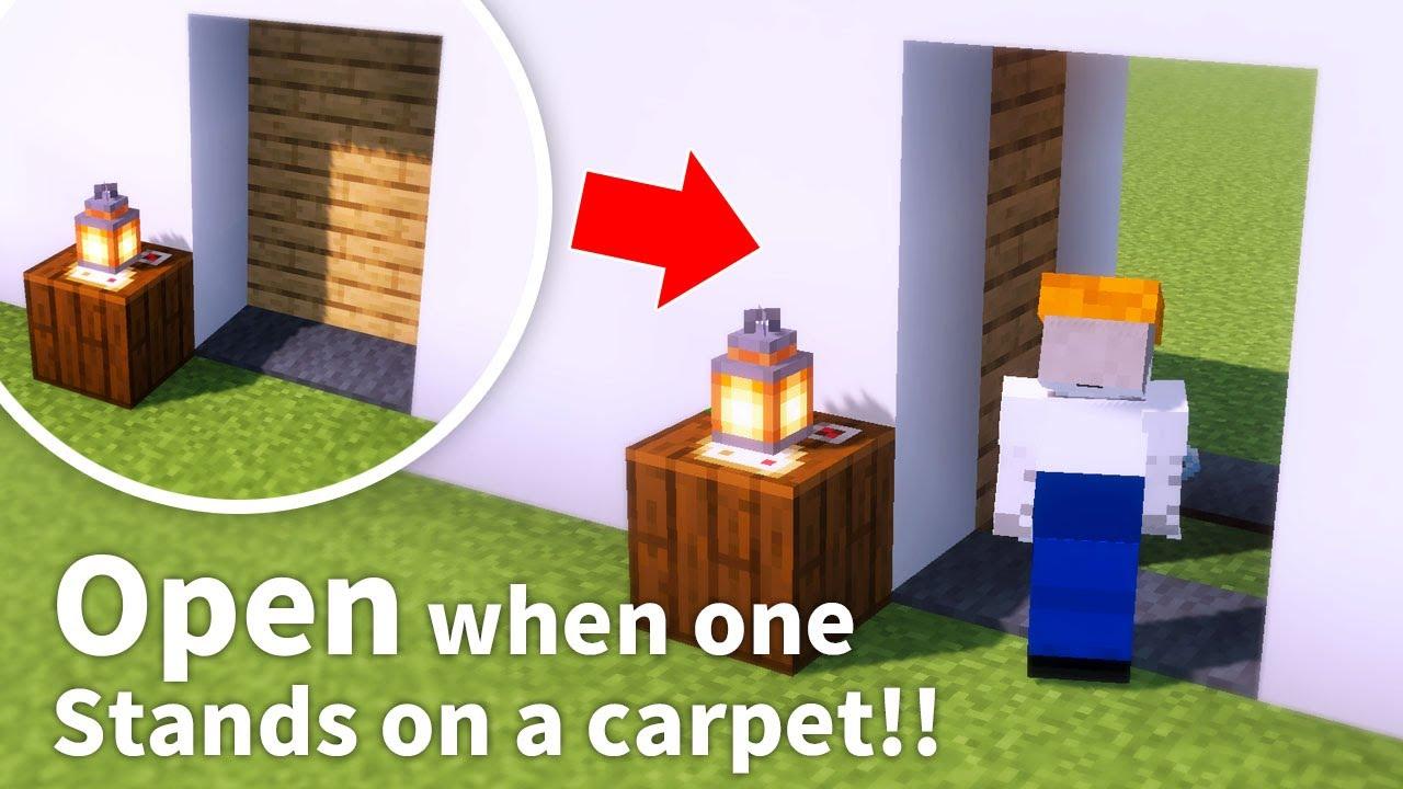 【マイクラ】カーペットの上に立つと開く自動ピストンドアの作り方