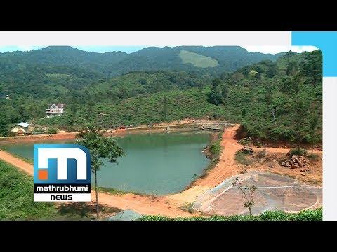 Mathrubhumi News Impact: Sub Collector Inspects Makkimala Estate| Mathrubhumi News