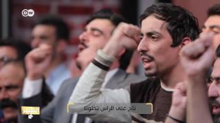 البشير شو - Albasheershow / اغنية مبيوعة الكاع