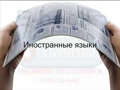 КАТАСОНОВ. Презентация новой книги профессора. Реакция будет бурной! 26.05.17из YouTube · Длительность: 57 мин50 с
