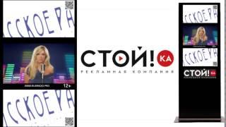 видео реклама на радио в ростове