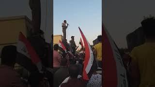 مظاهرات العراق محافظة بابل تطالب بسقاط النظام.لا تنسى اشترك بلقناة لطفا