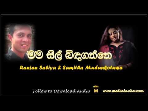MAMA SIL BINDAGATTE - Ranjan Saliya & Samitha Mudunkotuwa from www.medialanka.com