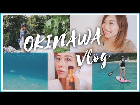 沖縄1泊2日🌺✨本島も離島も楽しめちゃう🏝弾丸の旅❤️/OKINAWA Vlog!!/yurika