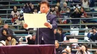 2014年3月23日(日)、平成26年3月場所千秋楽に行ってきました! 吉本興業...