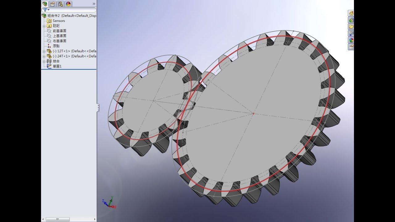 漸開線 齒輪設計 公式計算 非畫法教學 For Solidworks Youtube