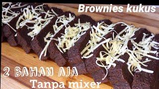Resep Brownies 2 BAHAN SAJA - Brownies Kukus Lembut & Tanpa Mixer (Brownies Kukus Mantap)