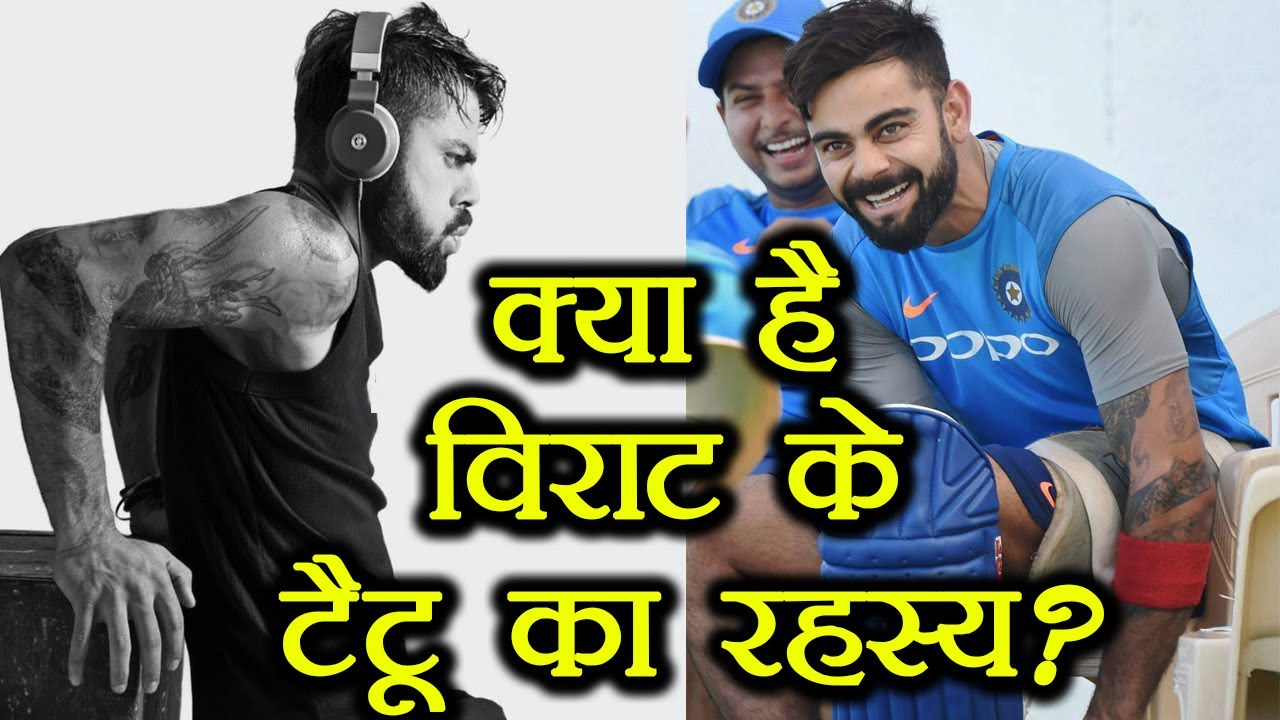 Virat Kohli S Tattoos Symbolizes Many Things Lets Know What They