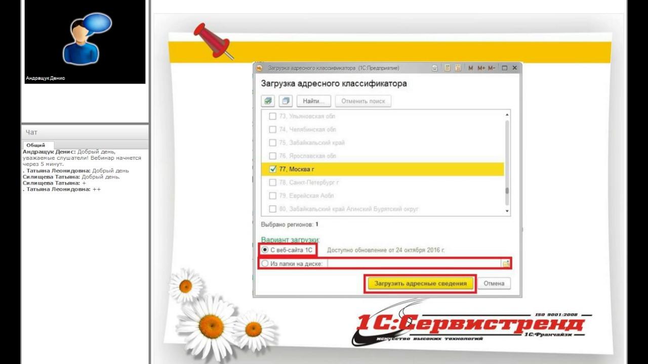 Главбух.1.cont.ру проверка контрагента по инн