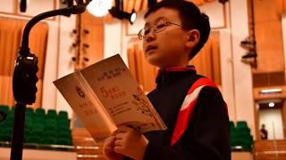 Publication Date: 2019-05-22 | Video Title: 聖公會基榮小學_1819_聯校畢業典禮