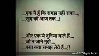 Dil ki faryad kuch achi line,,