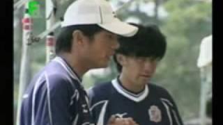 2007年 サンフレッチェ広島ユースドキュメント 2/2 クラブユース選手権 ...