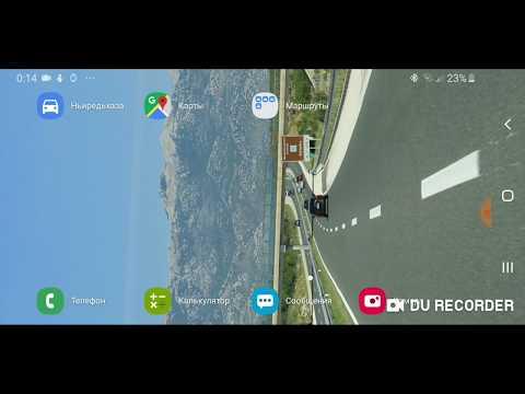 Как скачать бесплатно карты для автомобильной навигации в смартфоне