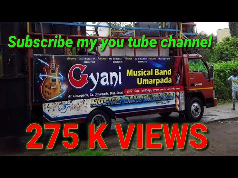 Fast Timli New Gyani Muical Band Umarpada 9978031031 8469627990 9726236941