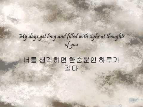 SHINee - 떠나지 못해 (Sleepless Night) [Han & Eng]