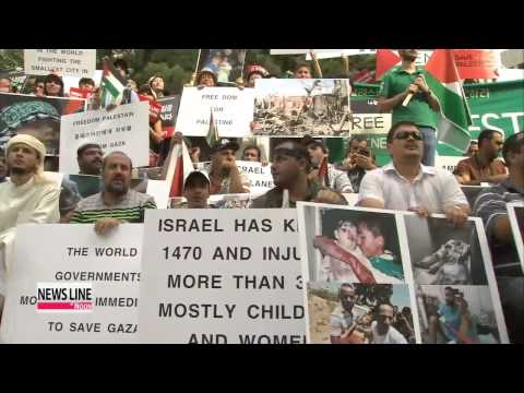 Palestinian groups in Korea protest Gaza conflict
