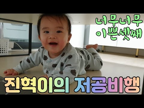 [육아일기][+207일] 진혁이의 이쁜짓! 너무너무 이쁜 셋째~!