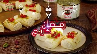 Halawet El Jibn Recipe
