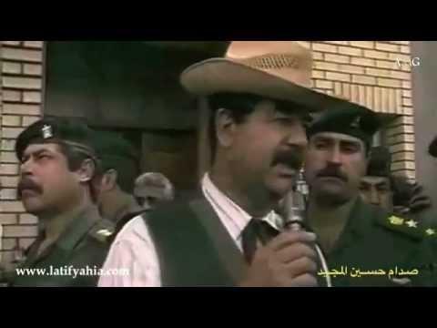 صدام حسين وقيادته العراق العظيم