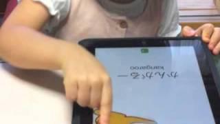 iPadアプリとして登場する「pi-boえほん」は、NEXTBOOK株式会社の新しい...