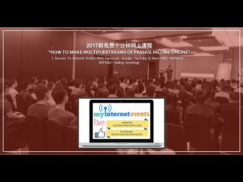 MYINTERNETEVENTS 10 Minute Mini-Crash Course: How To Make Multiple Streams Of Passive Income Online