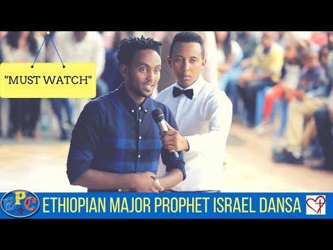 """""""MUST WATCH"""" ETHIOPIAN MAJOR PROPHET AMAZING PRAYING, HEALING AND PROPHECY 16, JUNE 2017"""