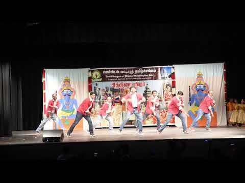 Washington DC Tamil Sangam Chitirai Vizha 2019