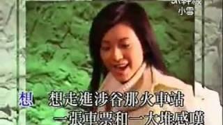 小雪JR幹線曲:MSIA 詞:韋嘉堅編:梁偉堅想想走進涉谷那火車站一張車票...