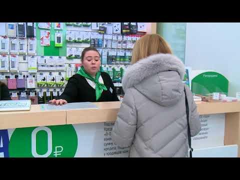 МегаФон улучшил качество связи в Республике Коми