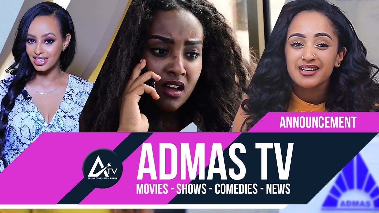 @Admas TV  Announcement [Eritrea] - NEW Eritrean Movies, TV Shows, Comedies and more coming soon.