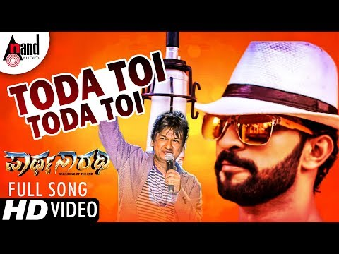 Parthasarathi | Toda Toi | Kannada HD Video Song | Vijay Prakash | Renuk Kumar | Akshatha Sridhar