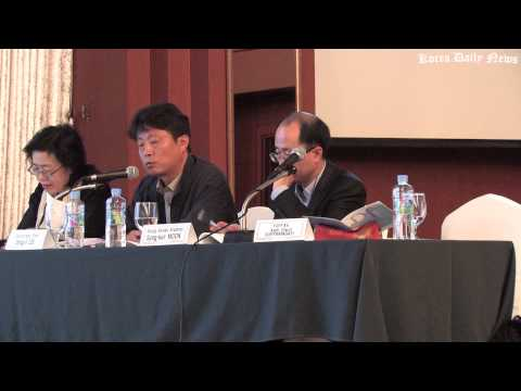 ADN Asia Democracy Network Discussion for Democratic Citizenship Education