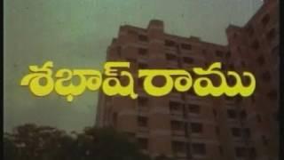 Shabash Ramu - Full Length Telugu Movie - Vinod Kumar - Aamani - 01