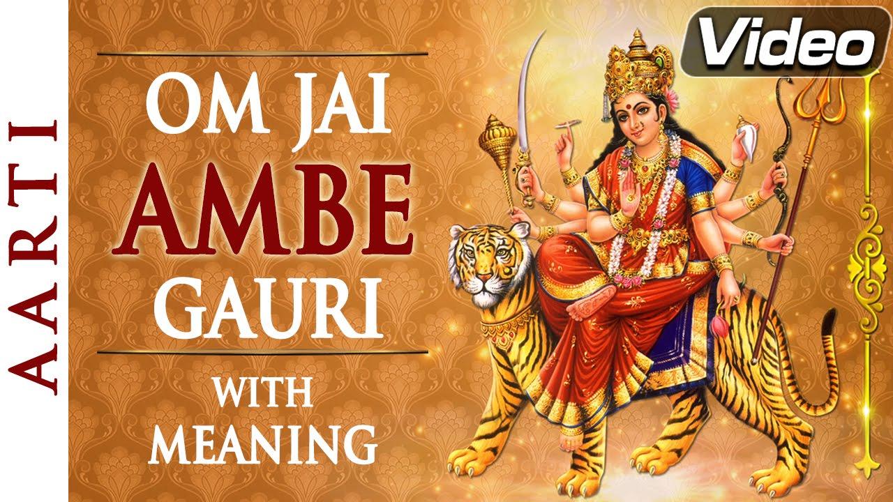 Hindi Lyrics PDF Download