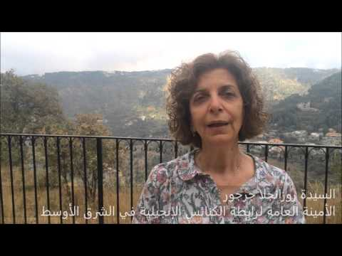 تدريب خدام مدارس الأحد - رابطة الكنائس الإنجيلية في الشرق الأوسط
