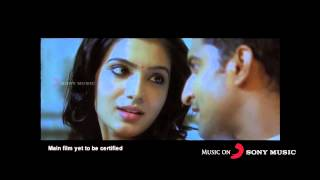 Watch out teaser of yeto vellipoyindi manasu directed by : gautham menon starring nani and samantha music ilayaraja produced bellamkonda suresh
