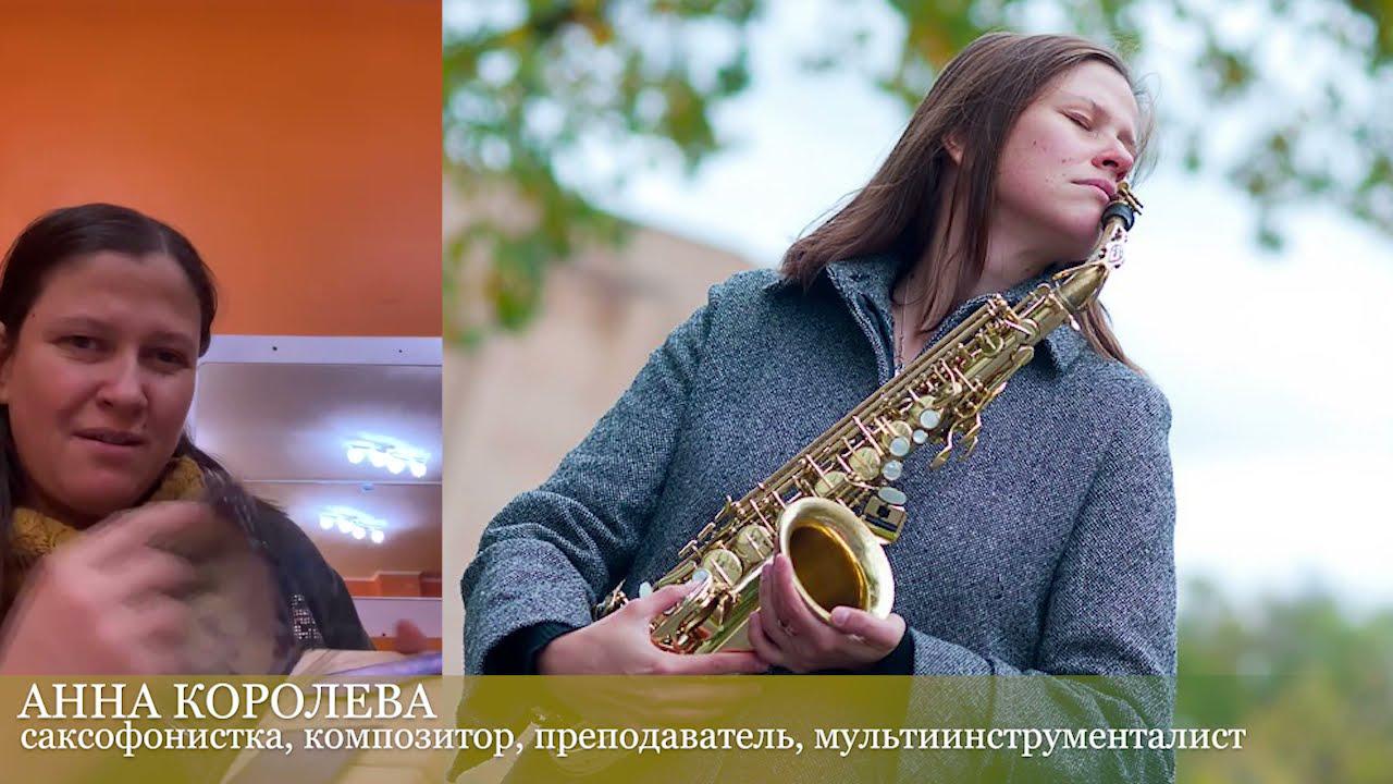 Анна Королева отзыв на фотографа Волкова Владимира