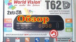 World Vision T62D Обзор и настройка каналов
