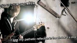 {Lyrics Subs} [Lc5] -「Loveless」[PV]