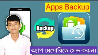 How to Backup and Restore Apps & Data on any Android Phone