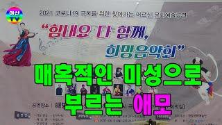 애모 - 조중혁(한빛문화예술단) Affection fo…