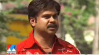 DILEEP : Another Twenty 20.. ..Is it Possible?? Dileep Says - 1