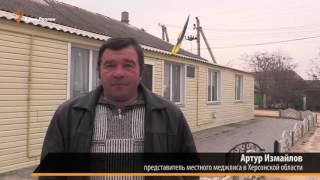 Крымские татары Поклонской: чемодан, вокзал, Магадан (видео)