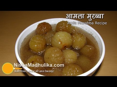 Amla Murabba Recipe - Gooseberry Sweet Pickle - How To Make Amle Ka Murabba