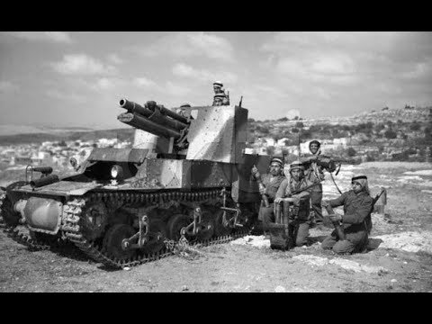 Homemade Tanks of 1947 - 1948 War in Palestine