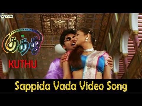 Kuthu -  Sappida Video Song | STR | Divya Spandana | Karunas